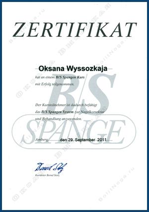 sertificat4