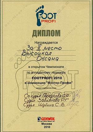sertificat6
