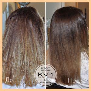 ботокс для волос botox_kv1_01