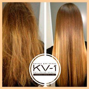 ботокс для волос kv1_01